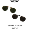 OLIVER PEOPLES 507C/C画像