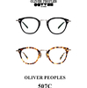 OLIVER PEOPLES 507C画像
