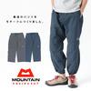 Mountain Equipment Judo Pant 423496画像