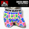 BEN DAVIS BOXER BRIEFS -BLUE/RED FLOWER- BDU-0013画像