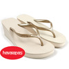 Havaianas HIGH FASHION BEIGE画像