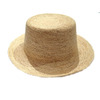 Ecua-Andino HIPPIE HAT/natural画像