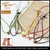 SR'ES Rainbow STANDARD 16SU Color Cord Anklet ACS00976画像