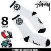 STUSSY SS Link Crew Socks 138346/138462画像