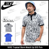 NIKE Tropical Storm Match Up S/S Polo 810187画像