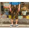 YEALOW PRINT SWEAT CROPPED PANTS 32233画像