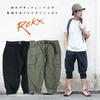 ROKX × BAMBOO SHOOTS GERMAN KNICKER RXMS6258B画像