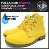 PALLADIUM WOMENS PAMPA PUDDLE LITE WP Yellow/Metal 93085-702画像
