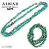 Atease Native Beads 3way Necklace Turquoise AN-NBZ-TQ画像