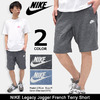 NIKE Legacy Jogger French Terry Short 810811画像