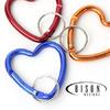 Bison Designs Heart Mini 132H画像