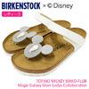 BIRKENSTOCK × Disney TOFINO MICKEY BIRKO-FLOR Magic Galaxy Silver Ladys GF103751画像