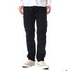A Vontade 5Pocket Jeans -Super Slim Fit- VTD-0336-PT画像
