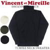 Vincent et Mireille タートルネック セーター VM16FA8W702M画像