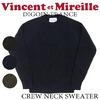 Vincent et Mireille クルーネック セーター VM16FA8W701M画像