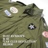 Buzz Rickson's M-65 PATCH & PAINT BR13630画像