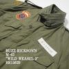 Buzz Rickson's M-65 PATCH BR13629画像