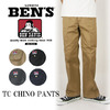 BEN DAVIS TC CHINO PANTS BDW-5545画像