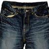 ETERNAL 52202 スキニー5ポケットパンツ画像