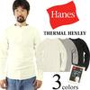 Hanes X-TEMP THERMALS L/S HENLEY画像