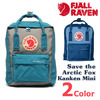 FJALLRAVEN Save the Arctic Fox kanken Mini 23496画像