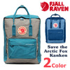 FJALLRAVEN Save the Arctic Fox kanken 23495画像