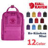 FJALLRAVEN Re-Kanken Mini 23549画像