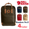 "FJALLRAVEN Kanken Laptop 15"" 23569画像"