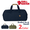 FJALLRAVEN Duffel No.6 Small 24240画像