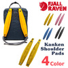 FJALLRAVEN kanken Shoulder Pads 23503画像