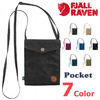 FJALLRAVEN Pocket 24221画像