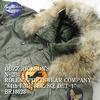 Buzz Rickson's N-2B PATCH BR13623画像