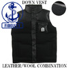 FIDELITY DOWN VEST LEATHER/WOOL COMBINATION FD16F-LTW204画像