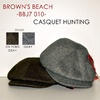 FULLCOUNT BROWN'S BEACH BBJ7-010 BROWN'S BEACH CASQUET HUNTING MADE BY THE H.WDOG&CO画像