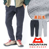 Mountain Equipment KNIT FLEECE RIB PANT 425405画像