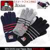 BEN DAVIS Inner Fleece Glove WHITE LABEL BDW-9614画像