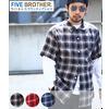 FIVE BROTHER ライトネル S/Sワンナップシャツ 151725画像