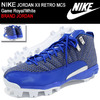 NIKE JORDAN XII RETRO MCS Game Royal/White 854566-400画像