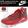 NIKE JORDAN XII RETRO MCS Gym Red/White/Metallic Silver 854566-600画像