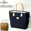 Heritage Leather Co. 8555 MULTI TOTEBAG画像