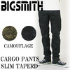 BIG SMITH ストレッチカーゴパンツ スリムテーパード 迷彩PT BSM-413B画像