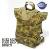 Buzz Rickson's FLOG SKIN 2WAY BAG BR02373画像