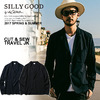 SILLY GOOD CYT & SEW TRAVEL JK S1G1-MJK01画像