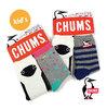 CHUMS Kid's Socks Set CH26-1003画像