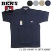 BEN DAVIS 1/2 ZIP SHORT SLEEVE SHIRT BDUS-7100画像