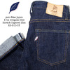 pure blue japan 17oz Irregular Dye Stretch Tapered Slim KS-013-ST画像