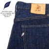 pure blue japan 16.5oz Irregular Dye Tapered Slim KS-013画像