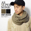AS SUPER SONIC KNIT SNOOD KST-10004画像