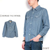 ACROSS THE VINTAGE Work Shirt 501U3416画像
