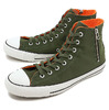 CONVERSE ALL STAR 100 MA-NYLON Z HI OLIVE 32960584画像